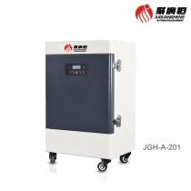 JGH-A-201 烟雾净化器