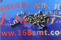 松下 CM402 12/16 飞达档片转换块上的螺丝 PANASONIC SCREW