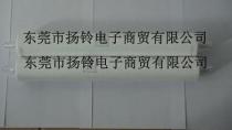 米纳米 MINAMI 8X270(290)X10 钢网擦拭纸