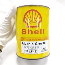 Shell Alvania Grease EP N0.2保养油 爱萬利润滑脂