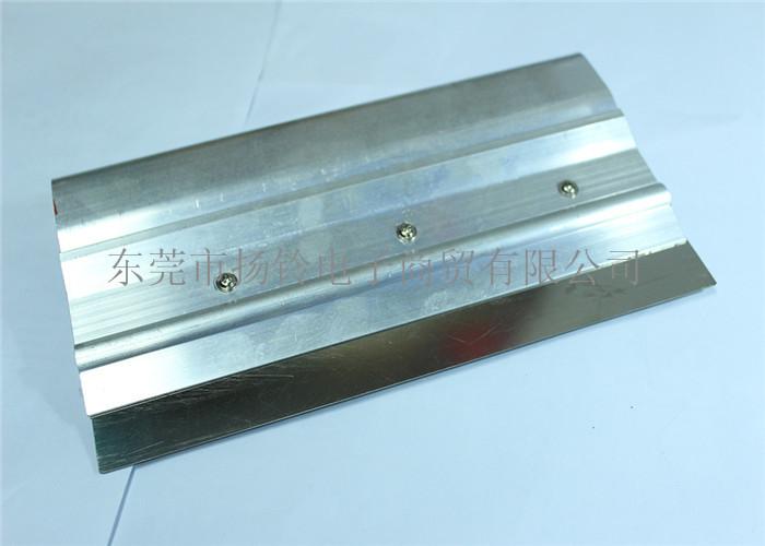 SMT印刷机手动刮刀